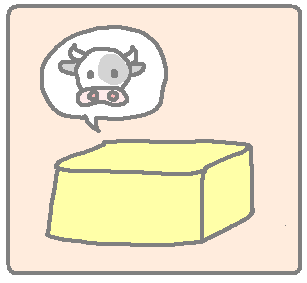 cow oil