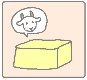 goat oil