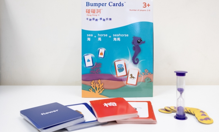 Learning with Bumper Cards